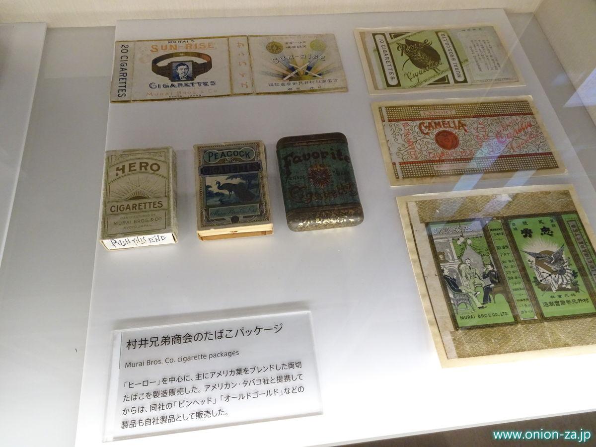 村井兄弟商会のタバコ