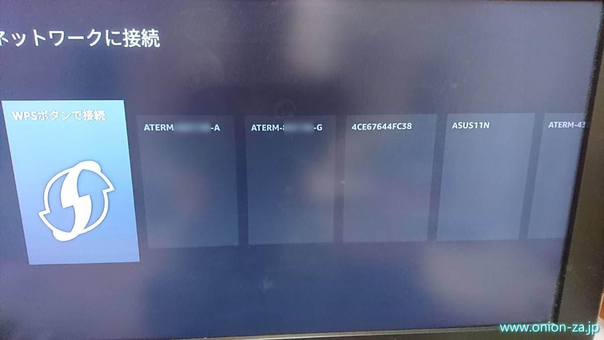 amazon fire TV stickのネットワーク設定