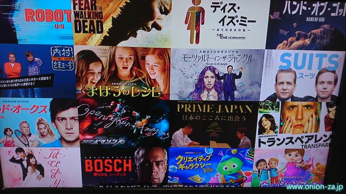 amazon fire TV stickの動画トップ画面