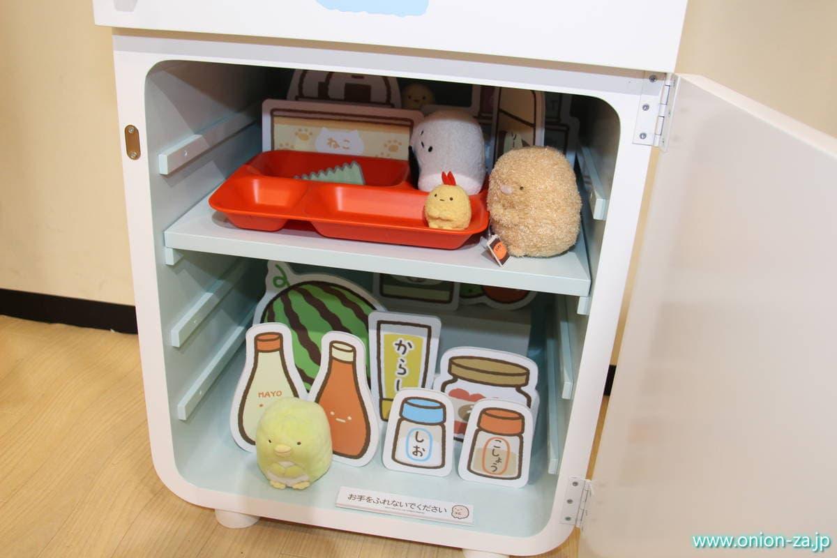 すみっコぐらし展の冷蔵庫を開けたところ