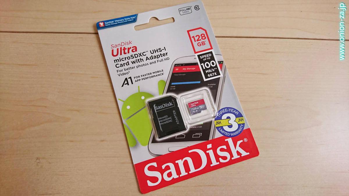 デジタルオーディオプレーヤーに使うMicroSDメモリカード