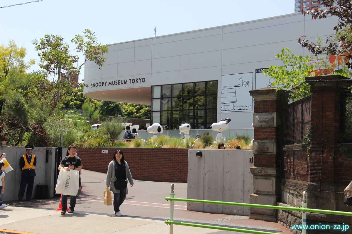 スヌーピーミュージアムの入り口