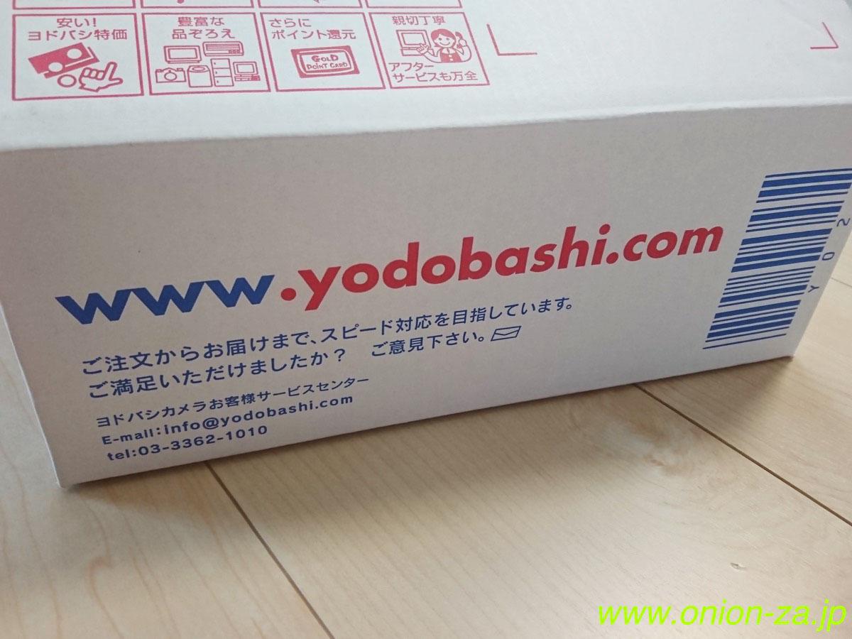 ヨドバシカメラでiPadを購入