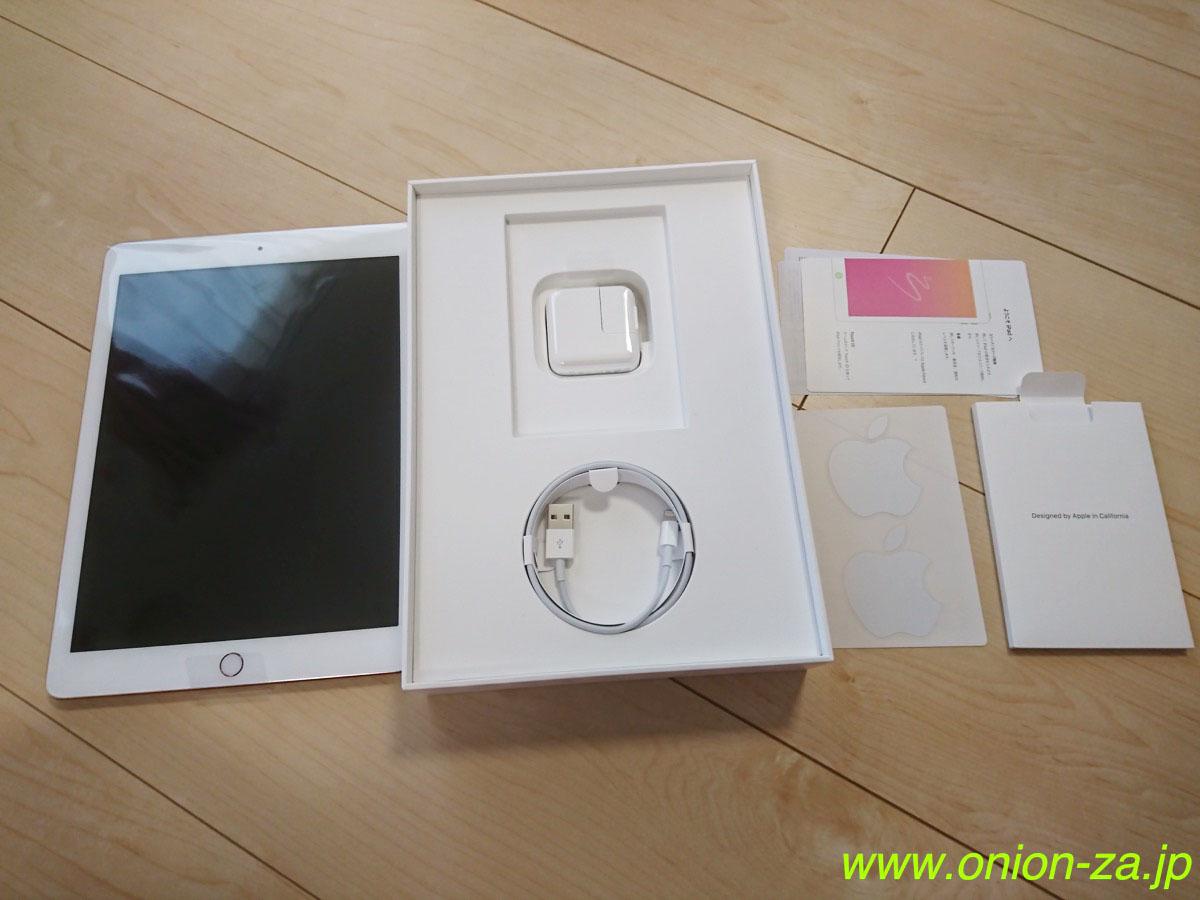 iPad2018のパッケージ内容