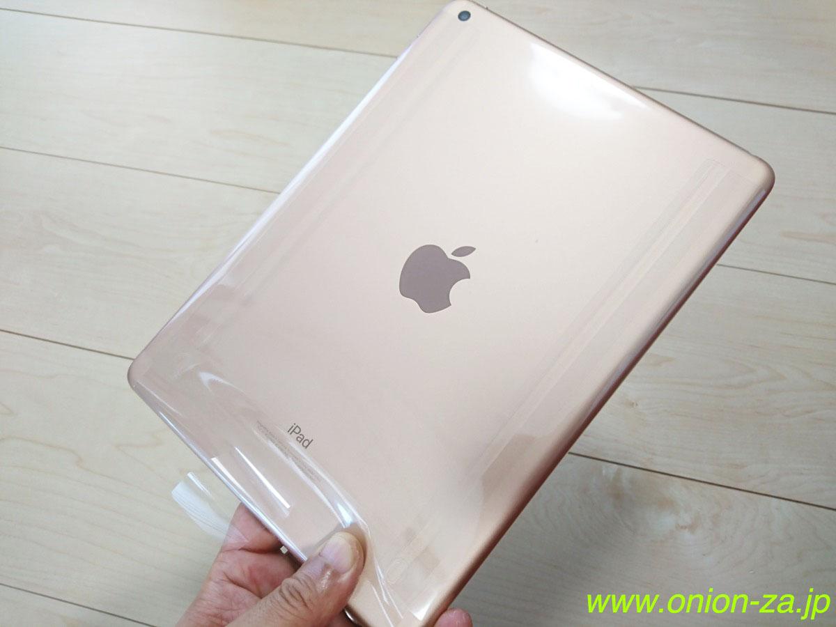iPad2018のゴールド