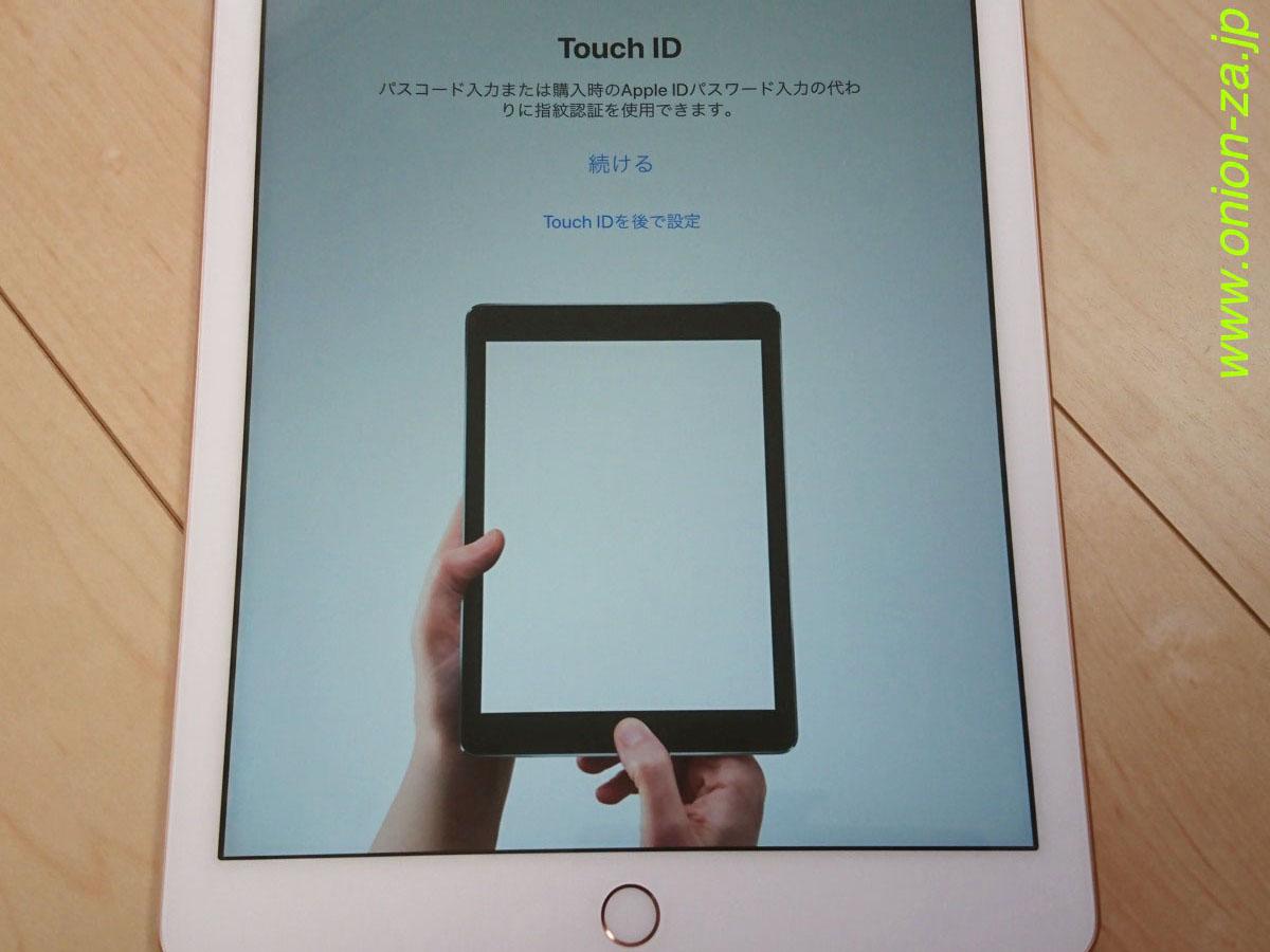iPad9.7インチ(2018・第6世代)はTouchID対応