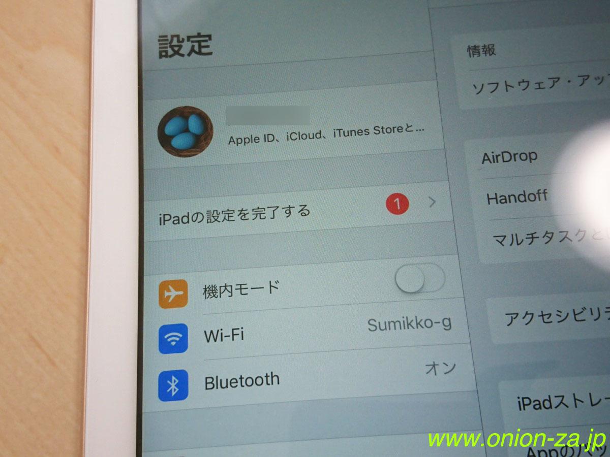 iPad9.7インチ(2018・第6世代)の自動初期設定