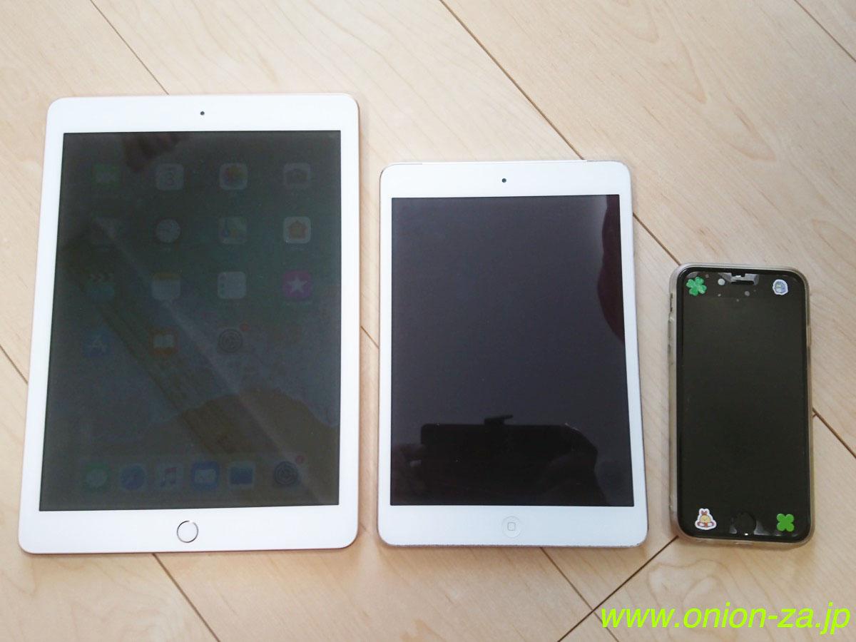 iPadとiPadminiとiPhoneの大きさ比較