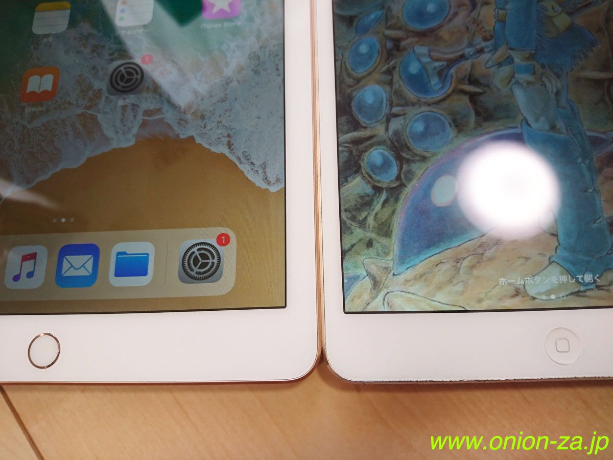 iPadとiPadminiのベゼルの広さ比較