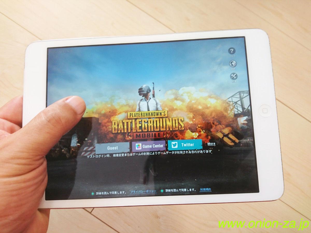 iPadmini2でPUBGモバイルをやっている写真