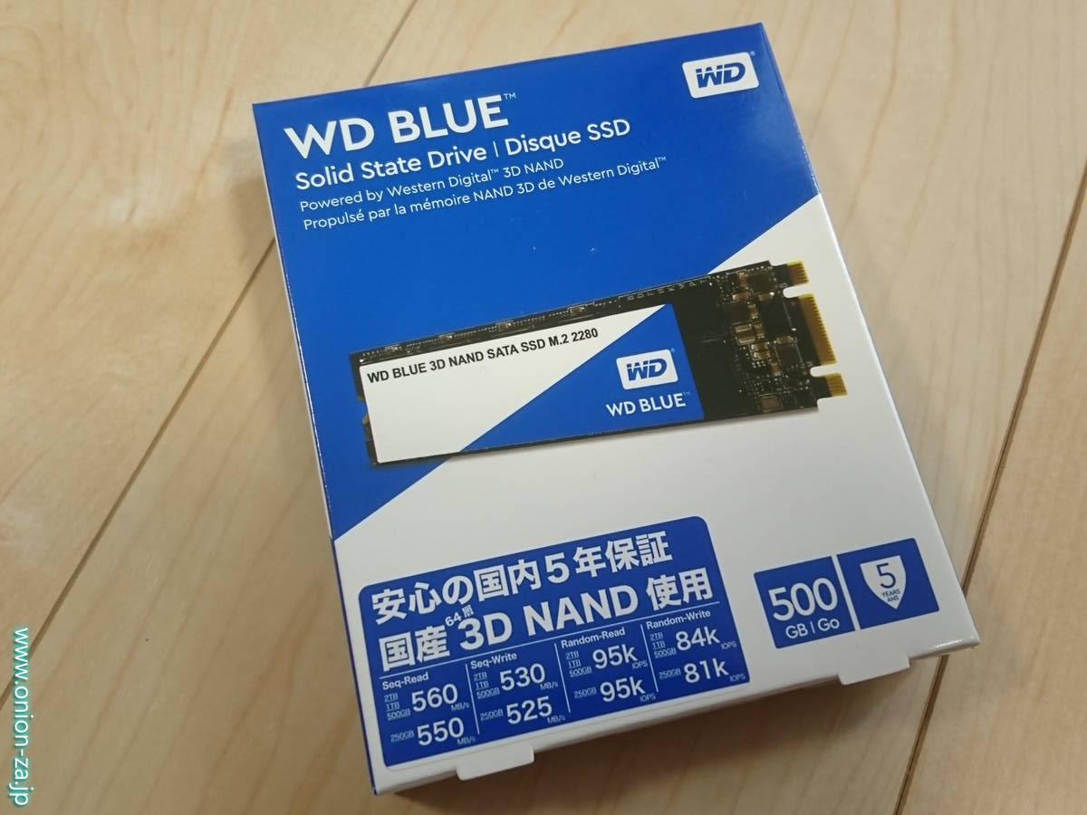 WESTERN DIGITALのSSD「WD Blue」500GBを買ってみた
