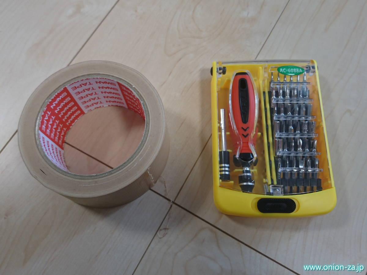SSD換装につかうドライバーとガムテープ