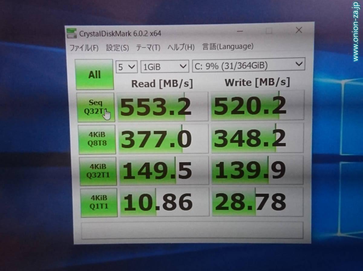 シーケンシャルリードは553.2MB/s、シーケンシャルライトは520.2MB/sと劇速状態に