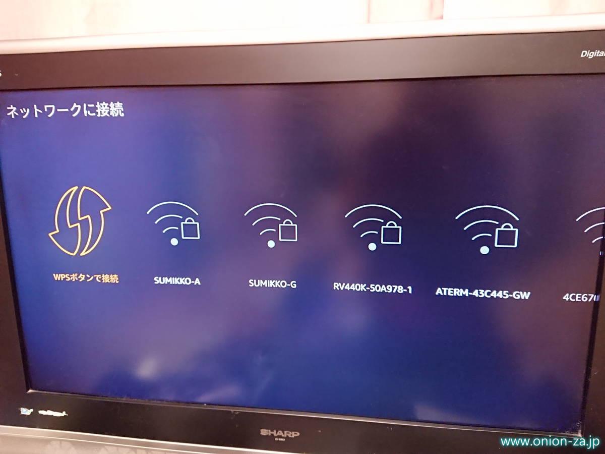 Fire TV Stick 4KのWi-Fi設定は、Wi-FiルータのWPSボタンなども使える