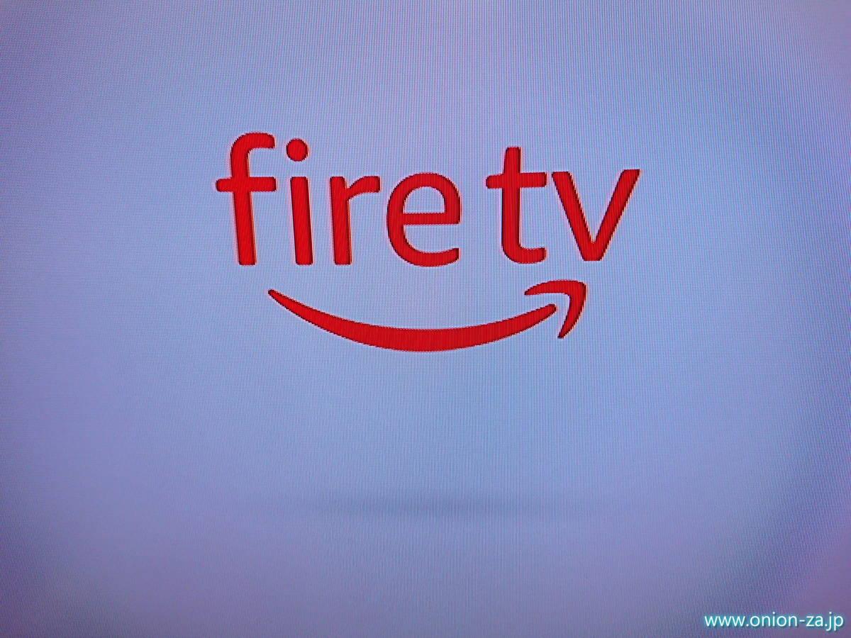 Fire TV Stick 4Kの起動ロゴはどこかの食材メーカーのものに似ている?