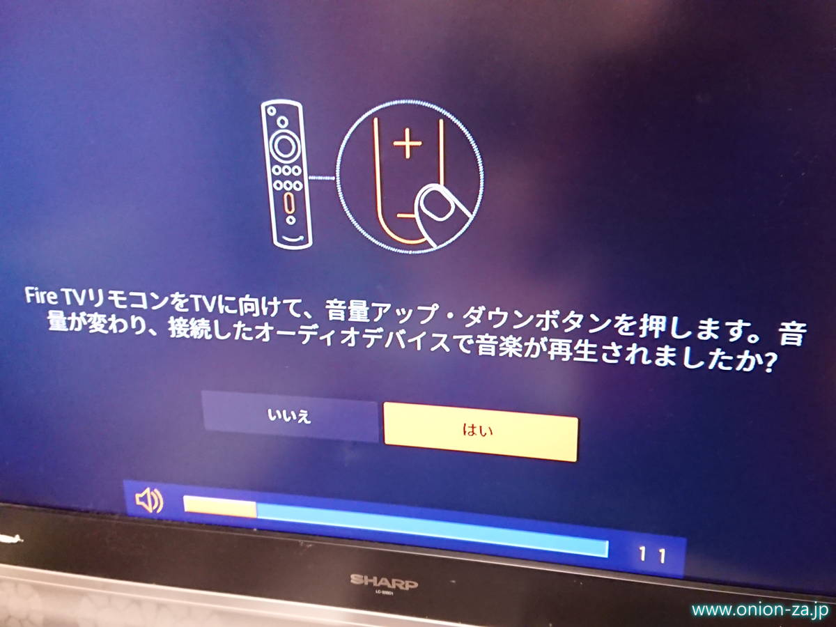 Fire TV Stick 4Kのリモコンで、自宅のテレビの電源と音量をコントロールできるかテストすることが可能