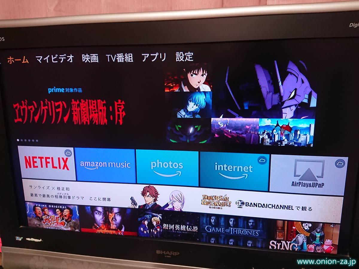 Amazonプライムビデオでは、他の大手動画配信サービスでは有料な人気番組も無料で観れることがある
