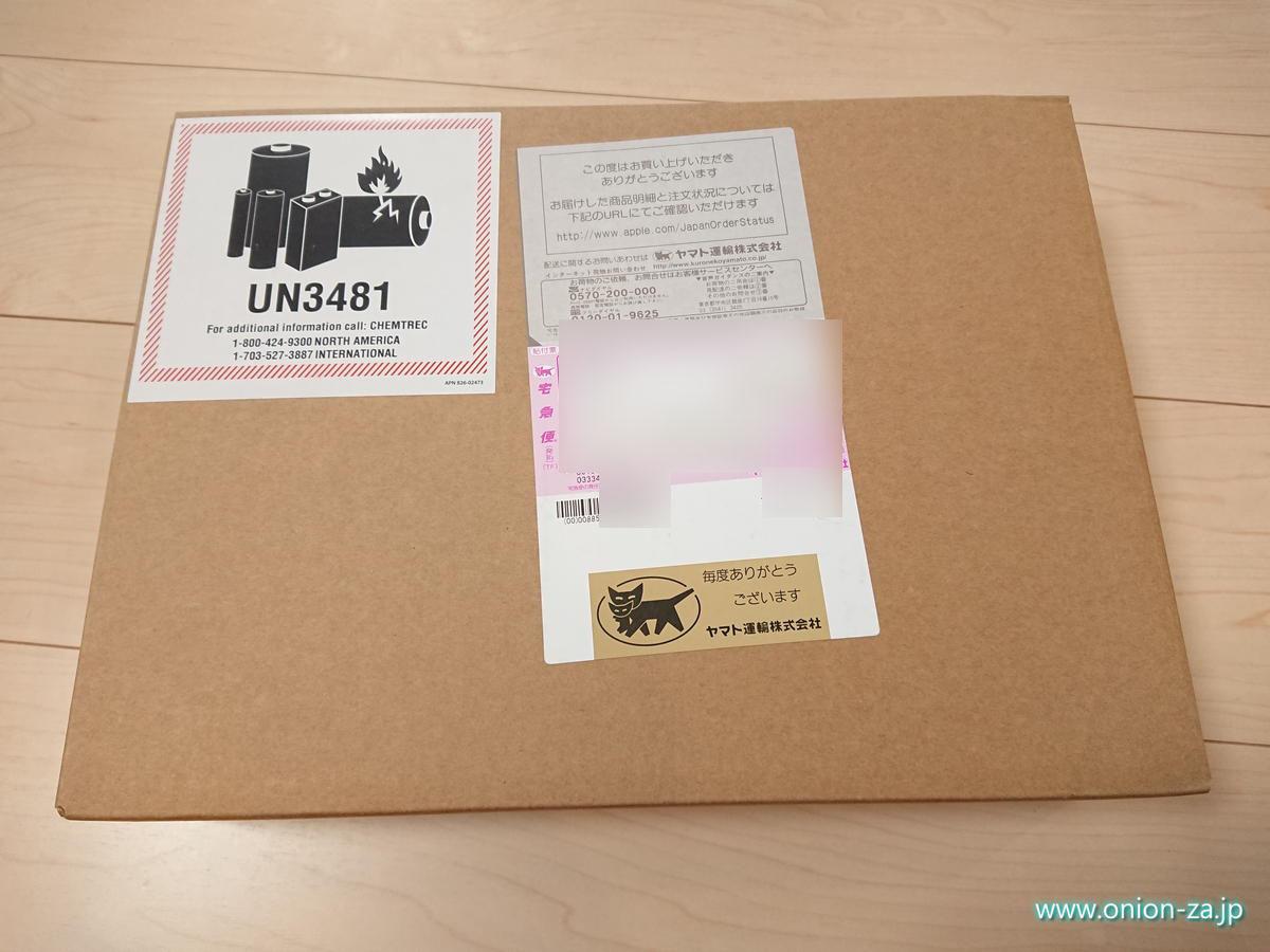 中国のApple工場から直送されたMacBook Airの箱は小さかった