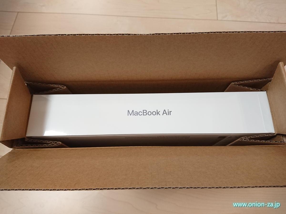 梱包材を使わなくても、MacBook Airのパッケージは充分保護されていた