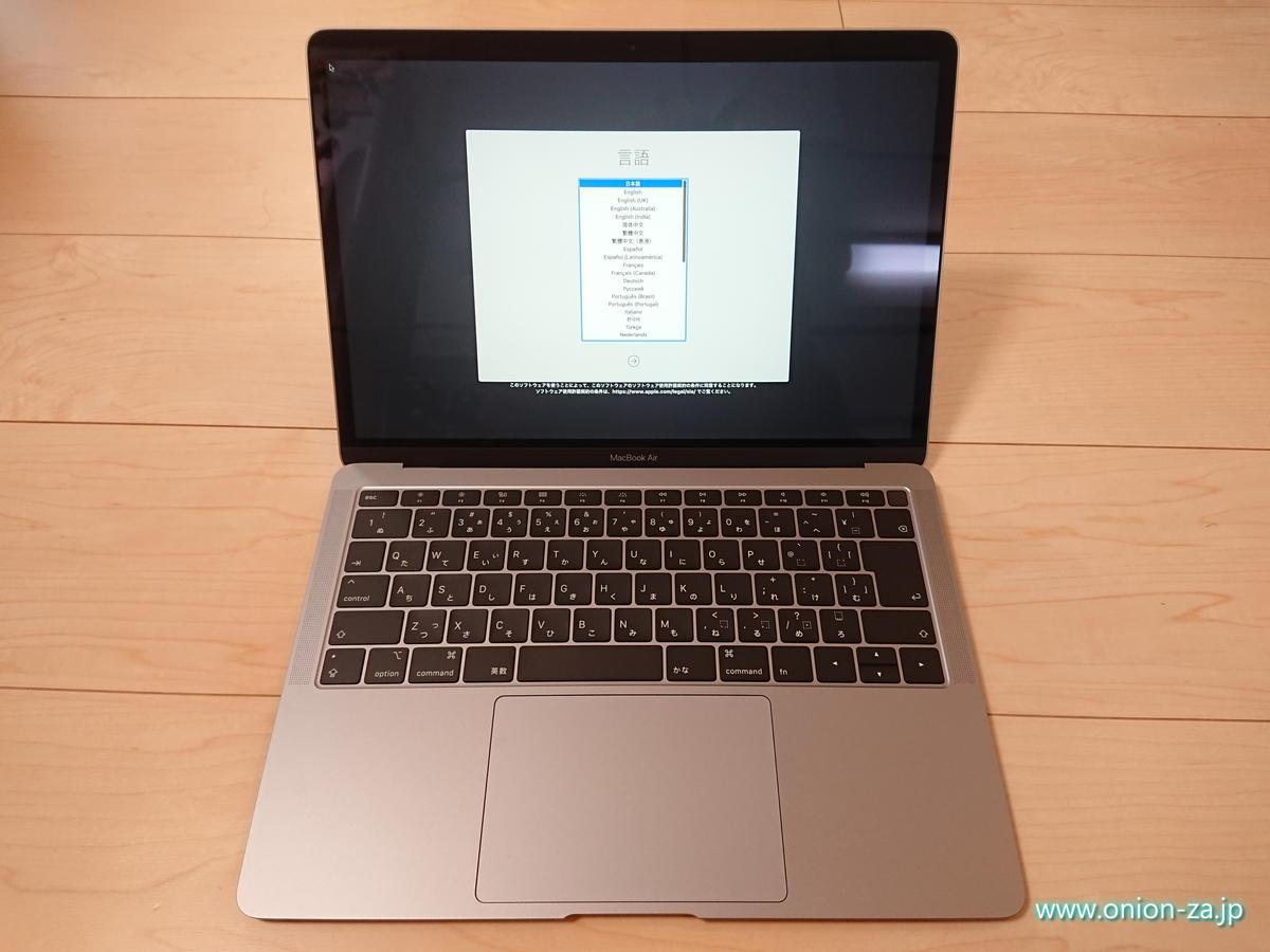 充電済みでMacBook Airを送ってくれるアップルの優しさに惚れる