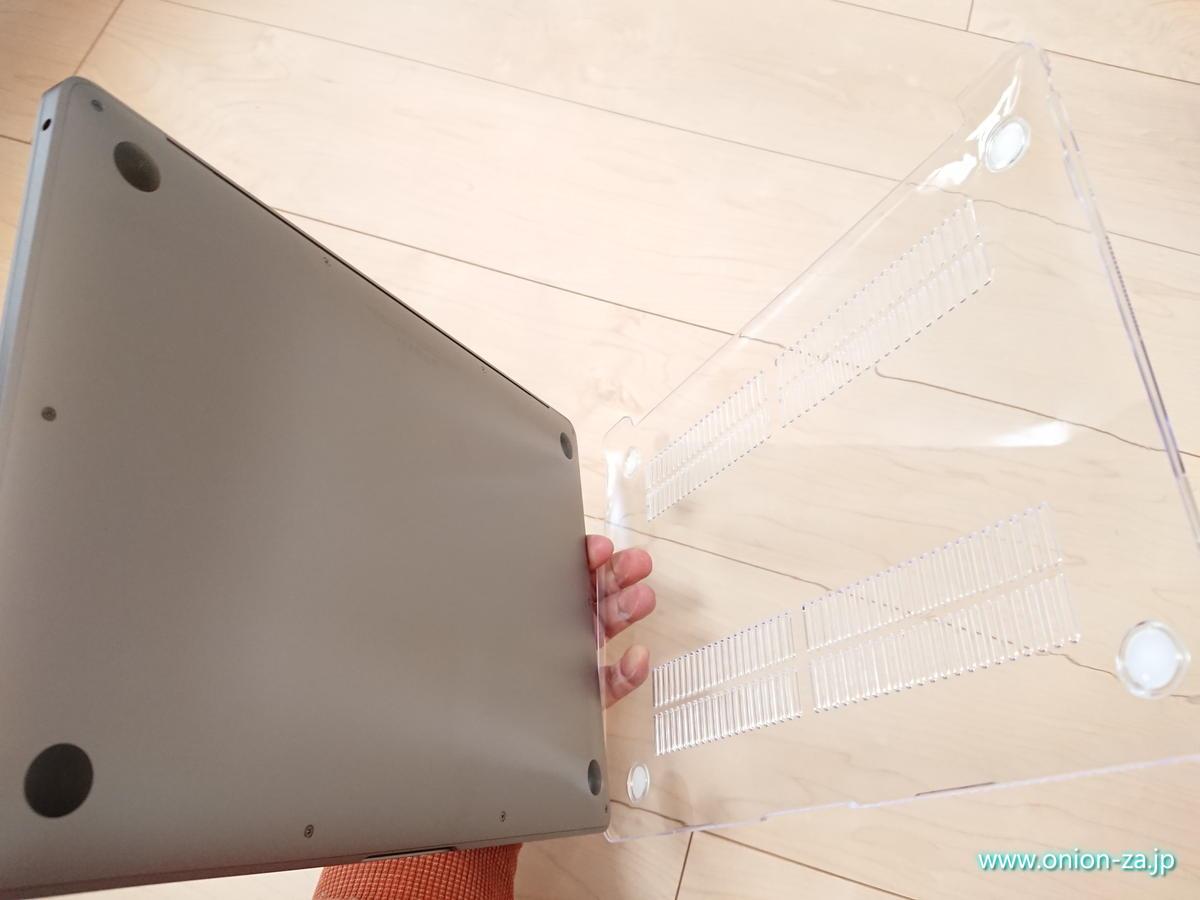 Amazonで買った激安MacBook Air中華ケースもぴったり装着可能