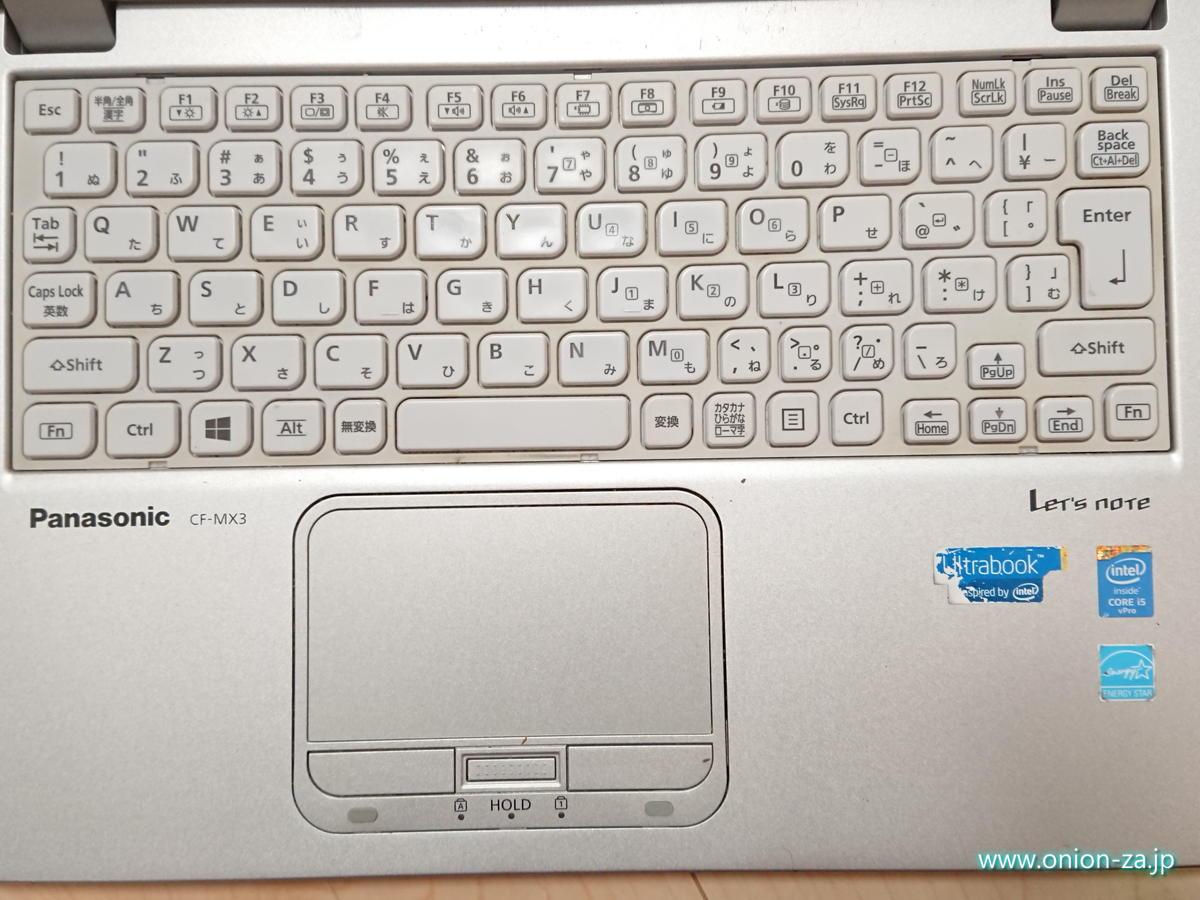 レッツノートCF-MX3のキーボード配列