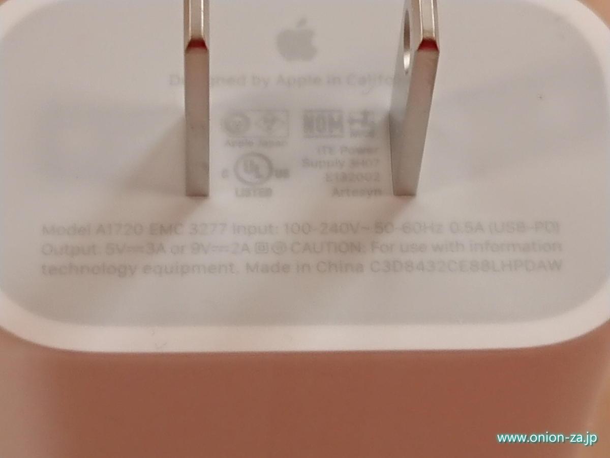 iPad Pro付属のUSB充電器(ACアダプター)は、5V-3Aと9V-2Aの両方に対応したPD充電器を採用