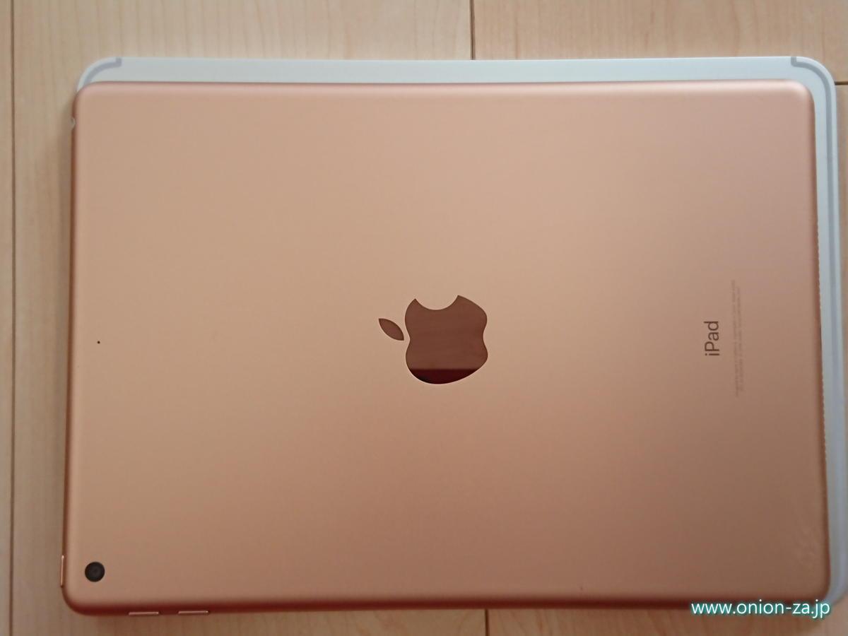 iPad Pro11インチがいかに無駄が無く小さいかが分かる