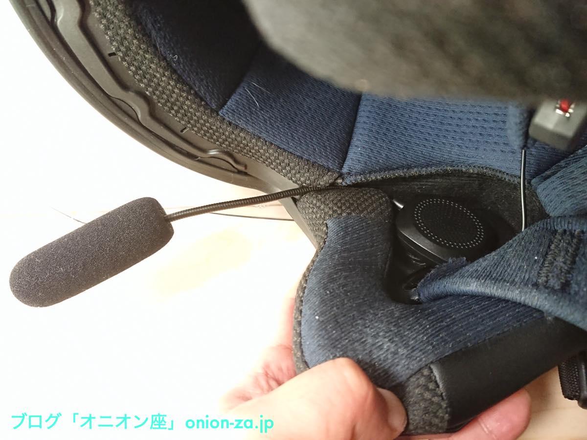 ヘルメットのクッションの継ぎ目がちょうどマイクケーブルを通してくれる
