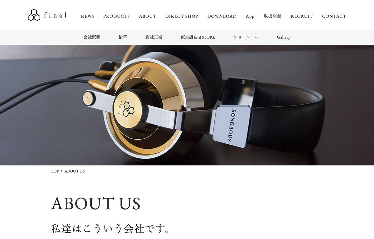 finalブランドを展開するS'NEXT株式会社の公式サイト