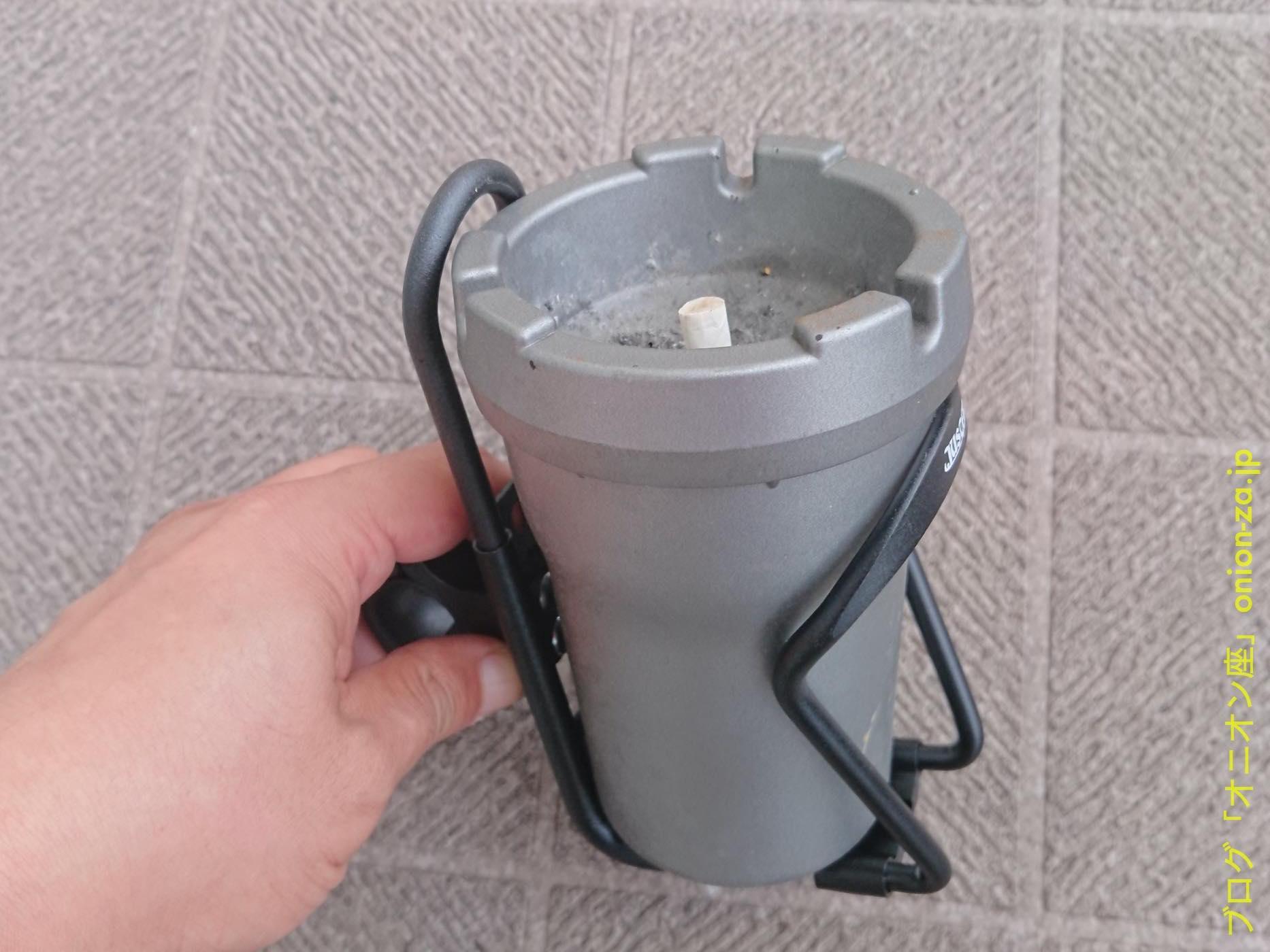 自動車用ドリンクホルダー灰皿なども使用可能