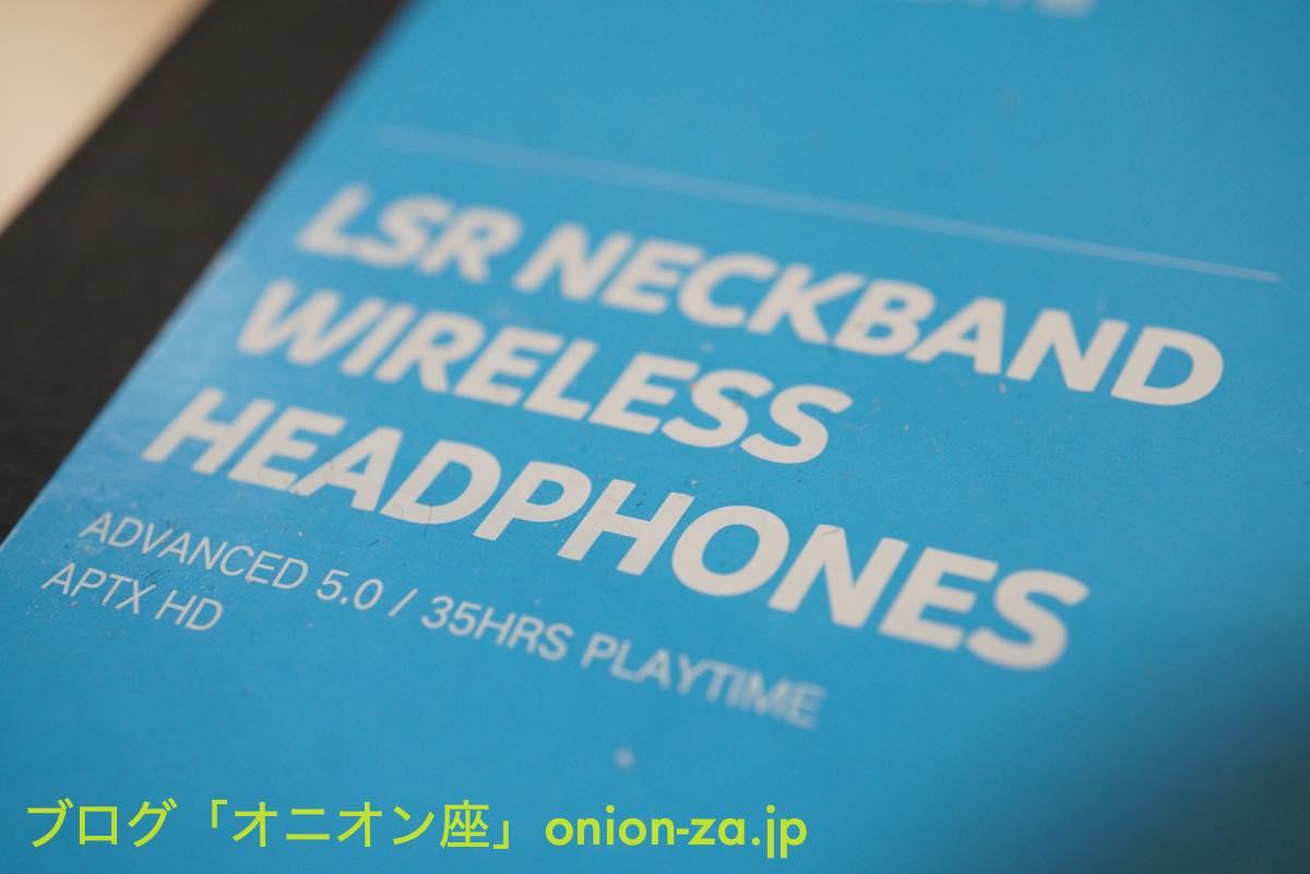 BluetoothイヤホンSoundPEATS Force HDのパッケージ