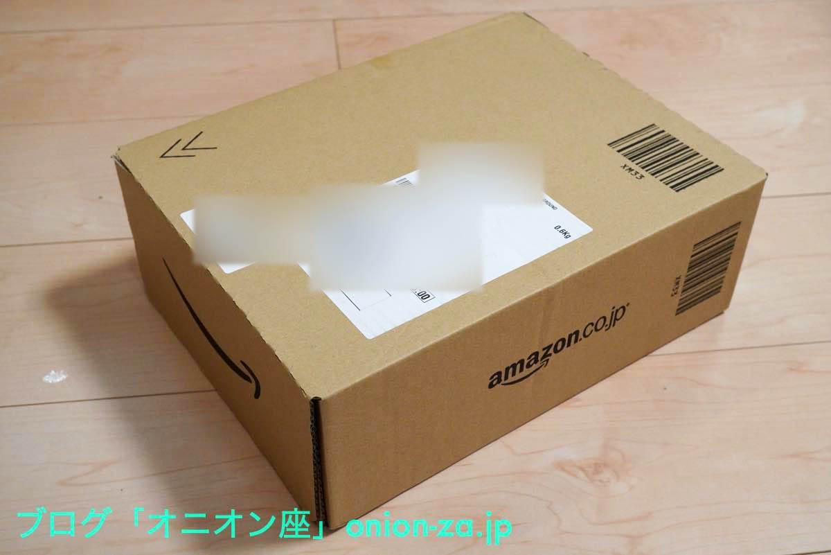 Amazon先生よりゼンハイザーIE-800Sが到着