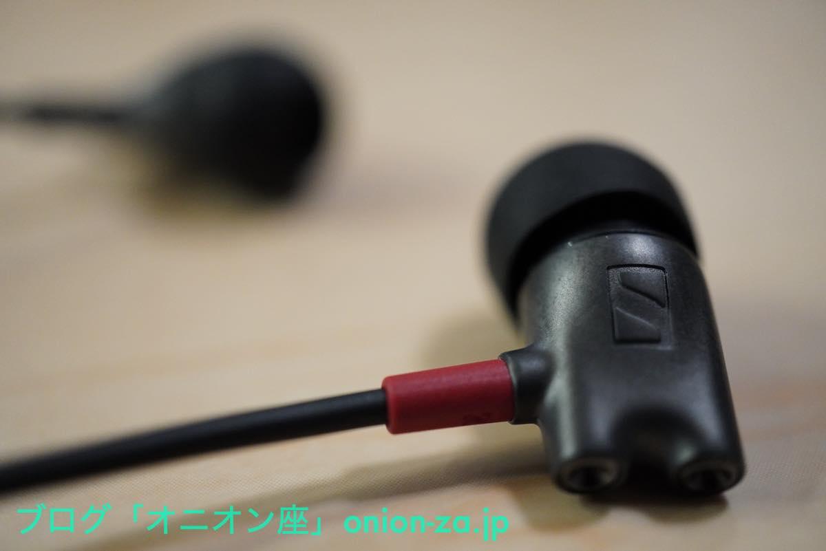 ゼンハイザーIE-800S