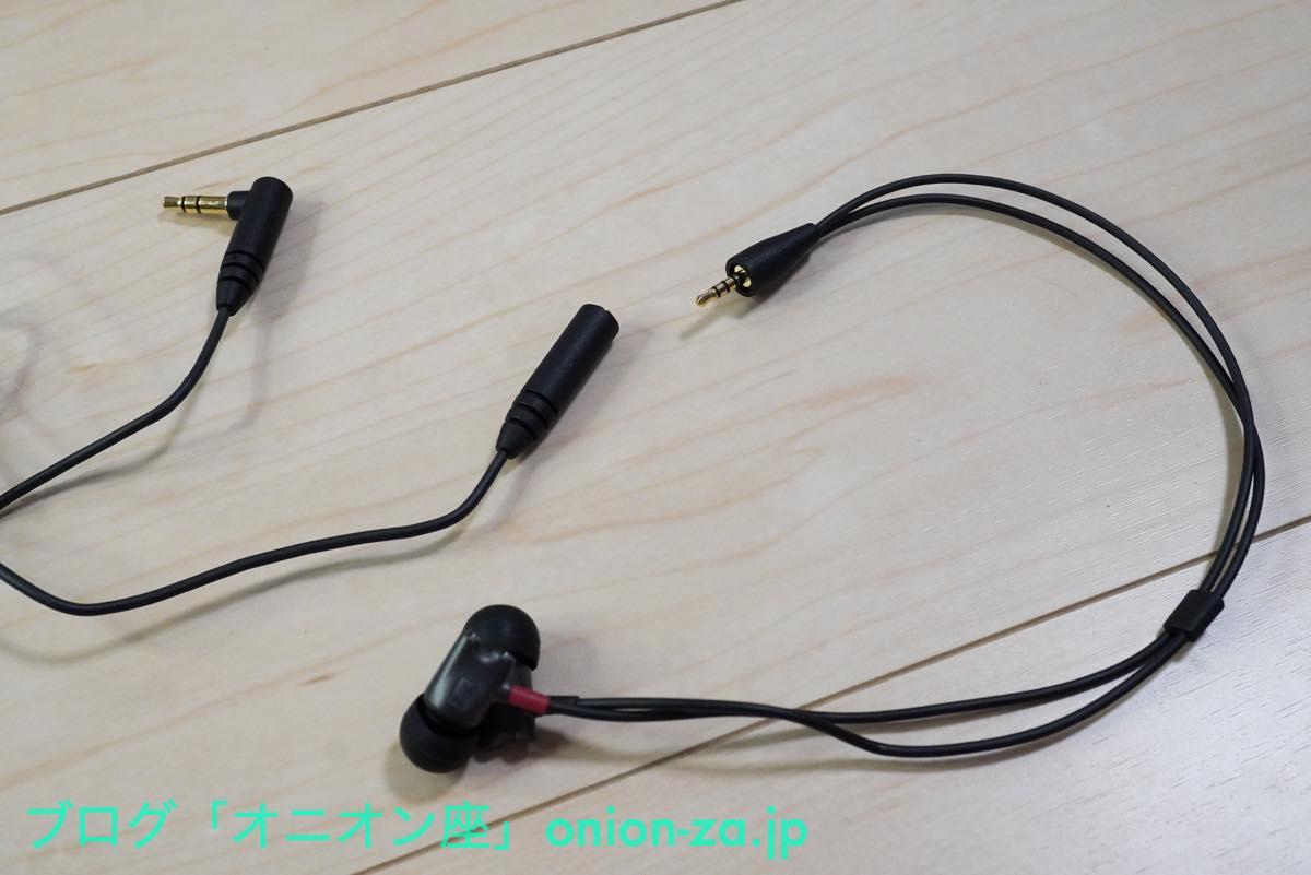 専用の接続ケーブル(4.4mmバランス、2.5mmバランス、3.5mmアンバランス)