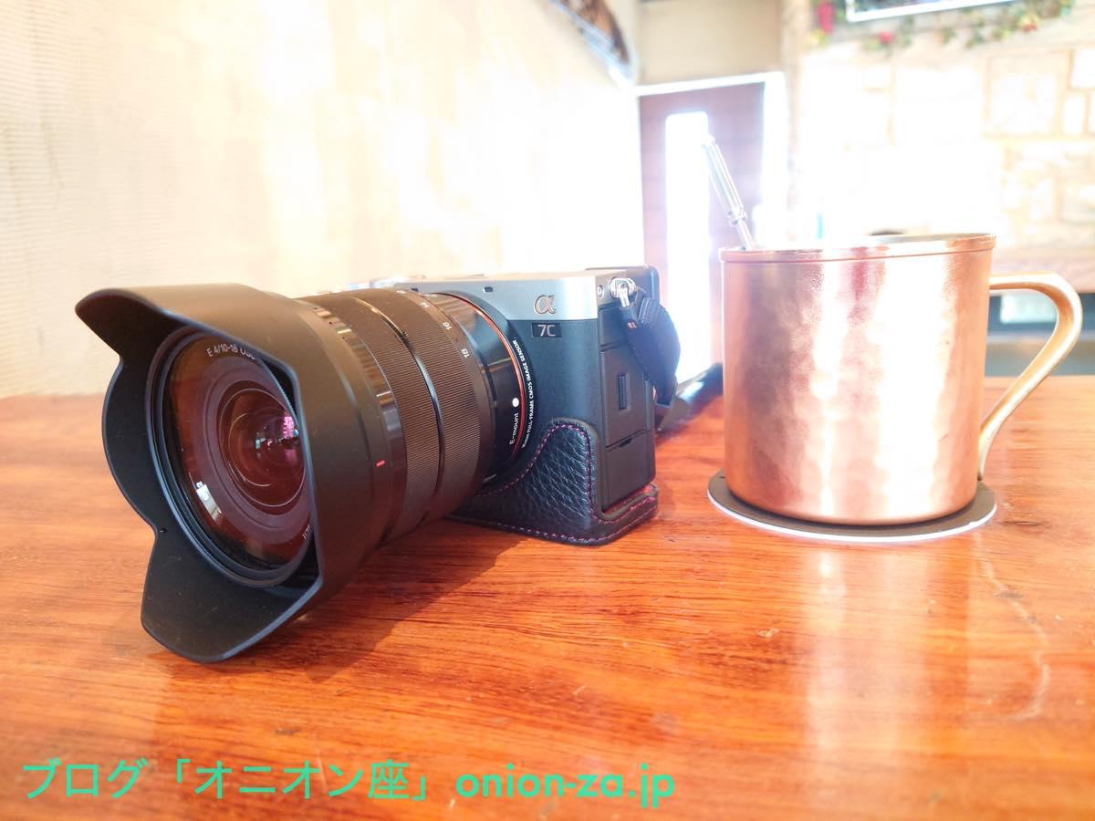α7cにSEL1018を装着。APS-Cモードでも全然使える画質で撮れる。