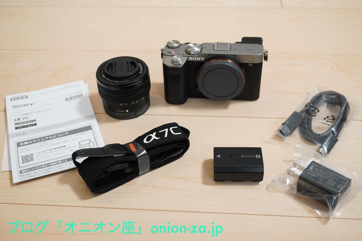 SONY α7cのパッケージ内容。別途、SDカードさえ買えばすぐに使える