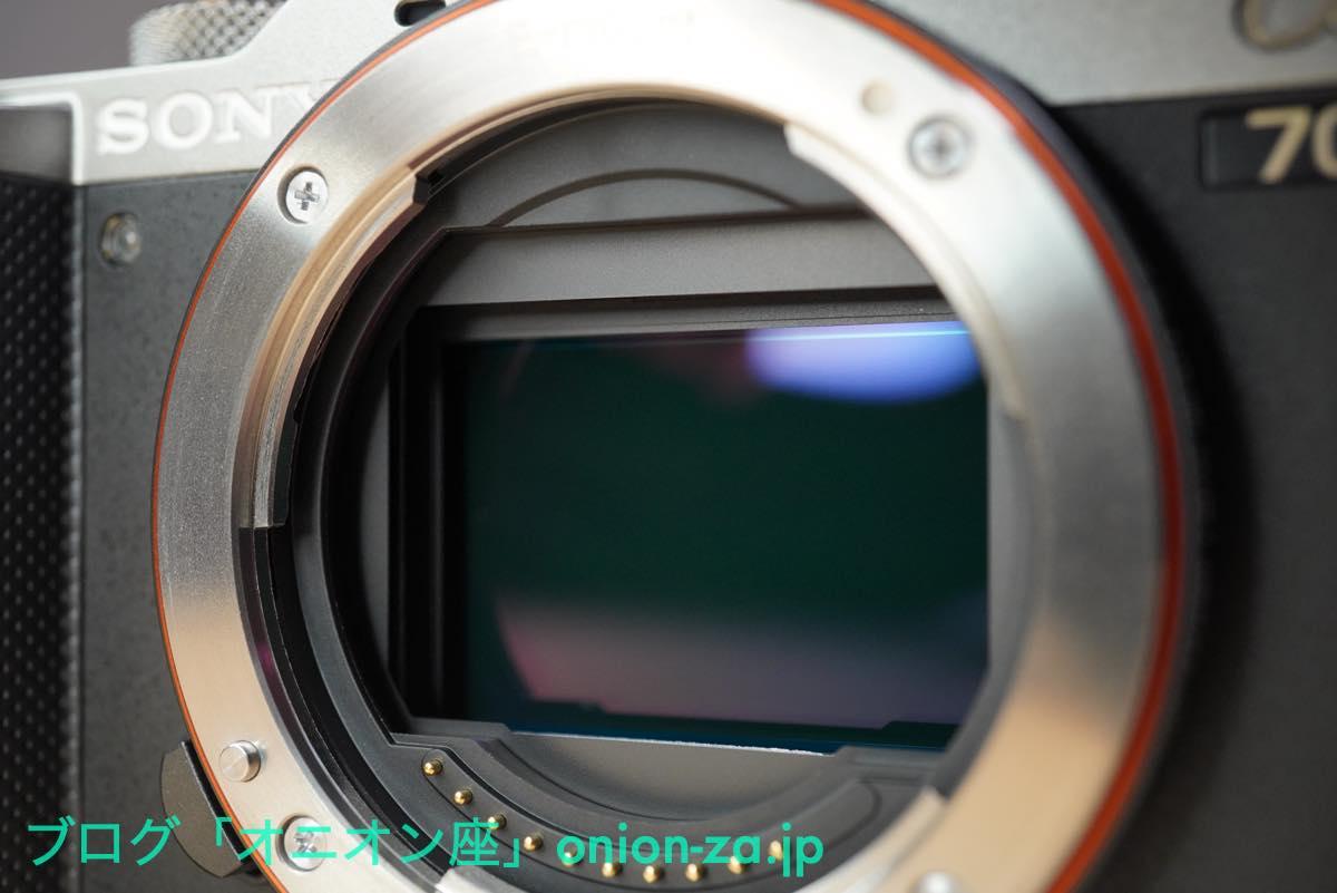 SONY α7cのフルサイズセンサーは小さなボディに比してやはりデカい