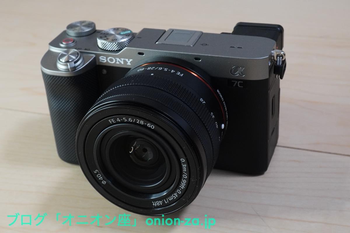 SONY α7c 本体にキットレンズSEL2860を装着。高機能と携帯性を両立している