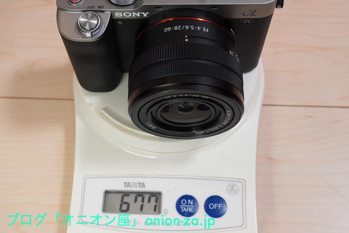 SONY α7cとキットレンズ合計の実測重量は677グラム